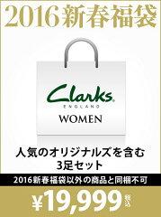 【rba_hw】Clarks レディース その他 クラークス【送料無料】Clarks 【2016新春福袋】2016レデ...