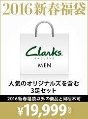 【rba_hm】Clarks メンズ その他 クラークス【送料無料】Clarks 【2016新春福袋】2016メンズ福...