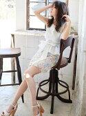 【SALE/10%OFF】MIIA カラーレース台形スカート ミーア スカート【RBA_S】【RBA_E】【先行予約】*【送料無料】