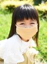 Histoire 子ども用 肌に優しいシルクマスク/セレブマ