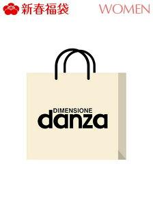【SALE/90%OFF】DIMENSIONE danza [2019新春福袋] Dimensione Danza ヒーローインターナショナル マーケット プレイス その他 福袋