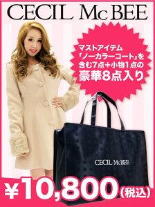 CECIL McBEE 【2015新春福袋】CECIL McBEE/Happy Bag A セシル マクビー