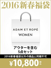 【rba_hw】ADAM ET ROPE' レディース その他 アダム エ ロペ【送料無料】ADAM ET ROPE' 【2016...
