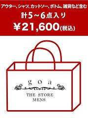 goa THE STORE メンズ シーズンアイテム    goagoa 【2015新春福袋】goa THE STORE mens