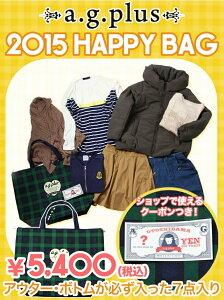 a.g.plus レディース シーズンアイテム エージープラスa.g.plus 【2015新春福袋】a.g.plus エー...