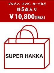 SUPER HAKKA レディース シーズンアイテム スーパーハッカ【送料無料】SUPER HAKKA 【2015新春...