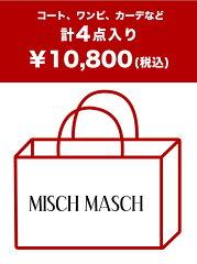 【送料無料】MISCH MASCH レディース シーズンアイテム ミッシュ マッシュ 【ST_新作】MISCH MA...