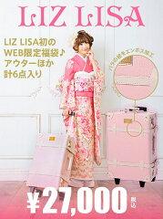 LIZ LISA レディース シーズンアイテム リズリサLIZ LISA 【2015新春福袋】LIZ LISA WEB限定 リ...