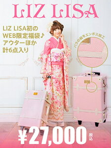 【20141201_602000】LIZ LISA レディース シーズンアイテム リズリサ【送料無料】LIZ LISA 【20...