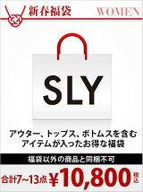 [2017新春福袋] SLY