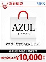 [2017新春福袋] MENS AZUL by moussy