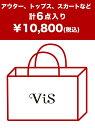 ViS レディース シーズンアイテム ビスViS 【2016新春福袋】ViS 2016 HAPPY BAG ビス