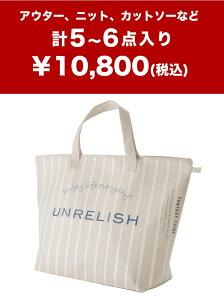 UNRELISH 【2015新春福袋】UNRELISH アンレリッシュ