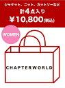 【送料無料】CHAPTER WORLD レディース シーズンアイテム チャプターワールド 【ST_新作】CHAPT...
