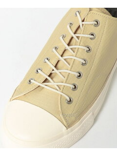 US Military Trainer 5882R: Beige