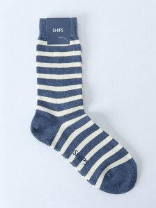 SHIPS SC:SHIPS(シップス)ボーダークルーソックス(靴下) シップス ファッショングッズ ソックス/靴下 ブルー ホワイト グレー ブラック ブラウン レッド グリーン ネイビー