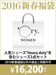 【rba_hw】Cry. レディース その他 クライ【送料無料】Cry. 【2016新春福袋】福袋 Cry. クライ