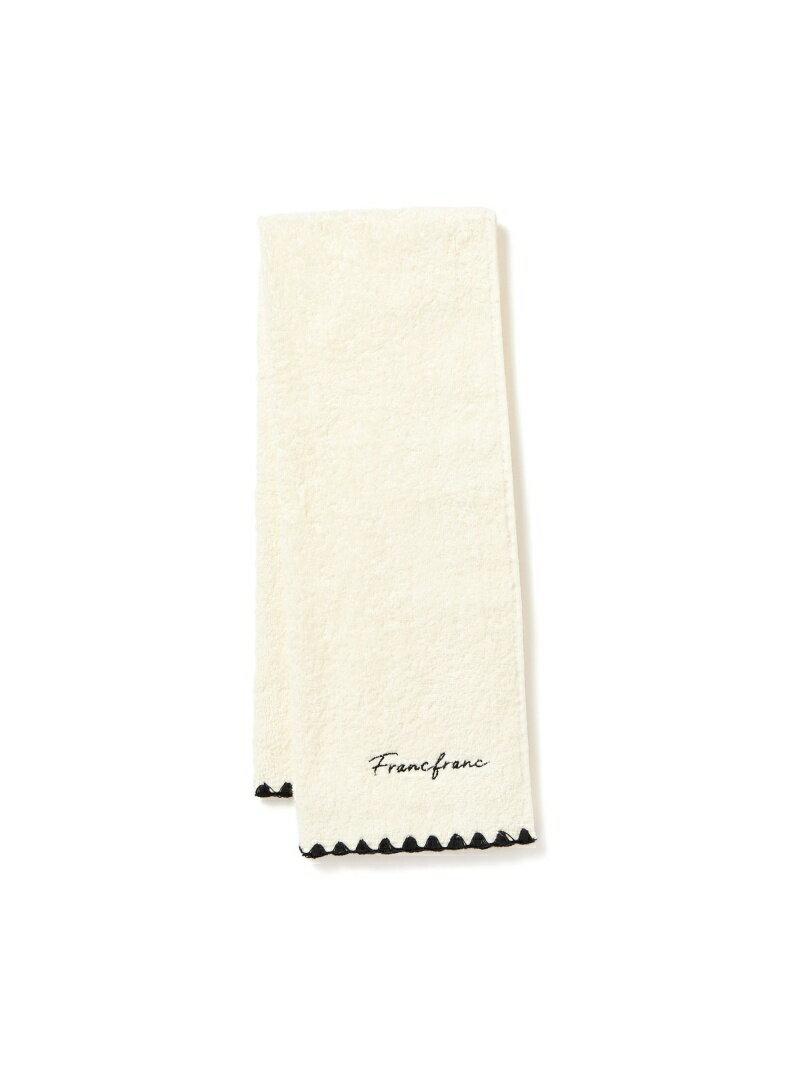 Francfranc モダンシェルメロー フェイスタオル フランフラン 生活雑貨 インテリアファブリック(クッション・テーブルクロス) ホワイト