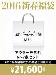 【送料無料】goa 【2016新春福袋】mens福袋 goa