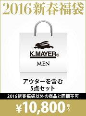 【送料無料】KRIFF MAYER 【2016新春福袋】メンズ[5点] KRIFF MAYER クリフメイヤー