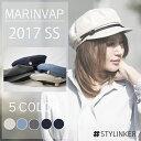 Marincap4