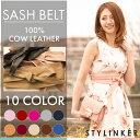 Sashbelt_samne