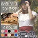 Sashblet3