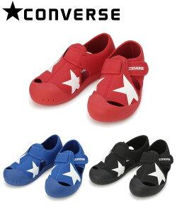 コンバース キッズ CVスター サンダル CONVERSEKID'S CVSTAR SANDAL スポサン ビーチサンダル シューズ|国内正規品 靴 マジックテープ ベルクロ ブラック レッド ブルー 軽量 男の子 女の子 ユニセックス トドラー ガールズ ボーイズ