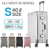 スーツケースSサイズアルミニウムボディ