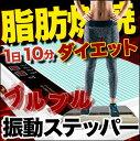 【お買い物マラソン 期間限定 セール】送...