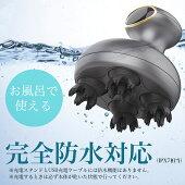 3DヘッドマッサージャーエミューレEMUREヘッドマッサージ