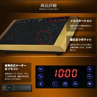 减肥振動suteppairumineshon型音樂播放器機能付老害物排出脂肪燃焼本質尺寸有氧運動减肥振動機器