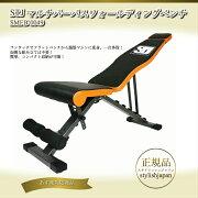マルチパーパスフォールディングベンチ フラットベント シットアップベンチ ダンベル トレーニング ダイエット