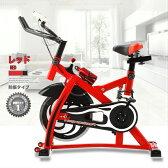 エスティージェ スピンバイクプラス STJ spinbike plus 防振 丈夫 安定 超静音 耐荷重250kg フィットネスバイク 有酸素運動 ダイエット