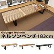 ローテーブル ローボード 飾り台,プラットフォームベンチ ネルソンベンチ 180,G.Nelson Platform Bench/Designer's Reproduction