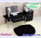PCデスクロータイプローデスク90机学習机おしゃれパソコンデスクロータイプ90cm幅スライドコンパクト黒ブラックウォールナットナチュラル幅90奥行40