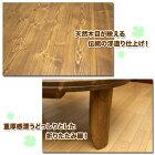 座卓折りたたみテーブル天然木製和家具80cm,ちゃぶ台折りたたみ丸テーブル円卓テーブル80cm,浮造り和モダン高さ33cm【完成品】