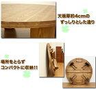 座卓折りたたみ和室リビング円形センターテーブルちゃぶ台折りたたみ円卓和丸テーブル折れ足100cm天然木製浮造り和モダン100cm【完成品】