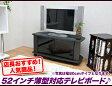 テレビ台 ローボード コーナー キャスター付,TVボード TV台 コーナー キャスター TV ローボード,52インチ薄型テレビ台 強化ガラス 幅120cm