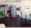 アイアン チェア 椅子 アンティーク調 おしゃれ 白 黒,ドレッサーチェア 椅子 レトロ アンティーク調 いす,カフェチェアー ブラック ホワイト