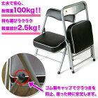 高齢者椅子釣り子供ガーデニング椅子キッズチェアー,折りたたみ椅子アウトドア軽量コンパクト運動会背もたれ100kg,耐荷重100kg【あす楽対応】【送料無料】
