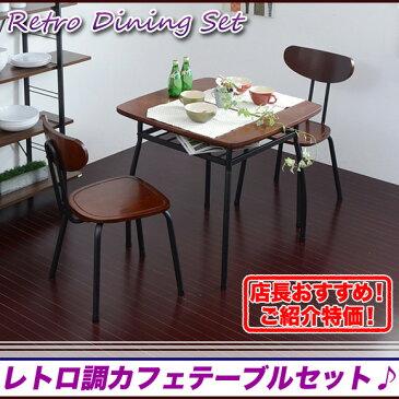 アンティーク モダン カフェ テーブル チェア インテリア 家具,カフェテーブルセット コーヒーテーブル アンティーク調 黒,レトロモダン ブラック アイアンフレーム