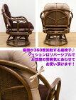 2脚セットラタンリバーシブル回転座椅子