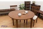 ダイニング丸テーブルダイニングセット3点食卓テーブル,ダイニングテーブル3点セット丸テーブル円卓円形,北欧風ブラウンナチュラル【チェア完成品】【送料無料】