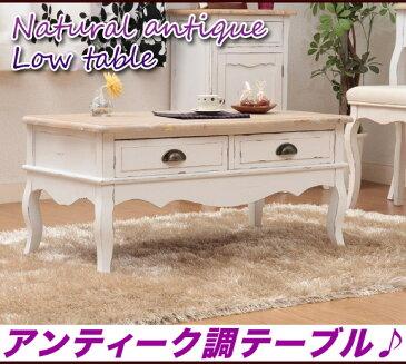 コーヒーテーブル ナイトテーブル ローテーブルアンティーク調 サイドテーブル フラワーテーブル猫脚 アンティーク調
