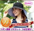 UVカット 帽子 海 レディース おしゃれ 小顔 フェイス,帽子 レディース つば広ハット UV 折りたたみ かわいい、旅行 丸洗い 洗濯可【あす楽対応】