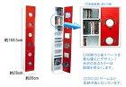 CDラックスリムDVDラック隙間ラックCDラック木製CDラック大量CDラックタワーCD約216枚、DVD約90枚収納可能