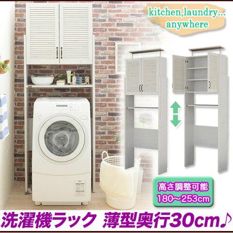 洗濯機収納ラック ランドリーラック おしゃれ 突っ張り,洗濯機 ラック つっぱり 木製 おしゃれ 収納棚 白 伸縮,洗面所 脱衣所 収納 薄型 棚 ホワイト 80cm幅