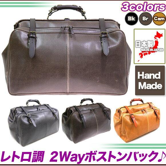 產品詳細資料,日本Yahoo代標|日本代購|日本批發-ibuy99|包包、服飾|包|男士包|波士頓包|旅行バッグ メンズ 大容量 トラベルバッグ ボストン ショルダー,旅行カバン 鞄 ボストンバッグ …