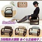座椅子コンパクト腰痛対策肘掛けあぐらチェアワイド,座敷椅子あぐら座椅子あぐら椅子正座椅子腰痛対策,高さ3段階調整ブラウン花柄グレー